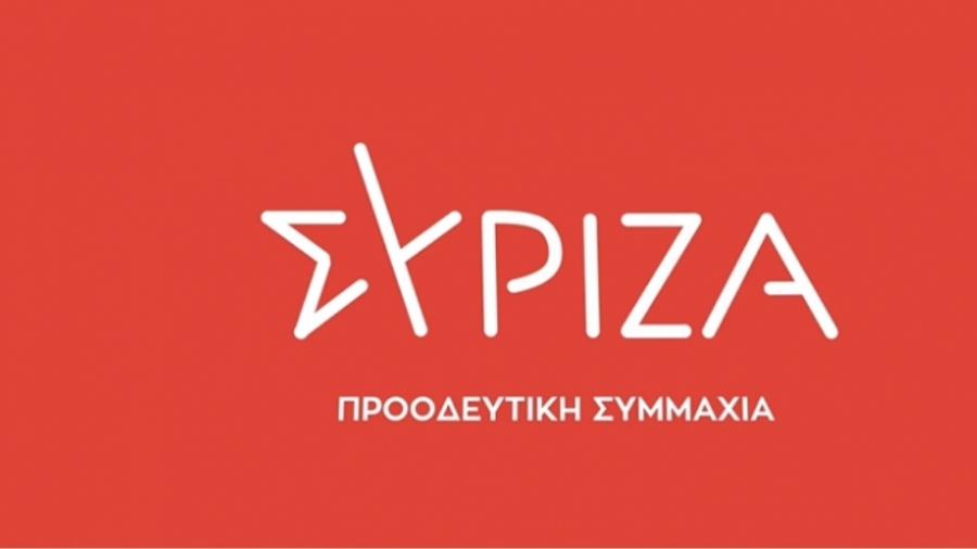 ΣΥΡΙΖΑ: Οι προσπάθειες της κυβέρνησης για έλεγχο των ΜΜΕ συνεχίζονται με αμείωτη ένταση