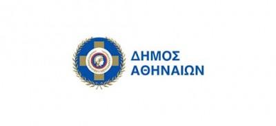 Πάνω από 2.300 εγκαταλελειμμένα οχήματα απομάκρυνε ο Δήμος Αθηναίων σε ένα χρόνο