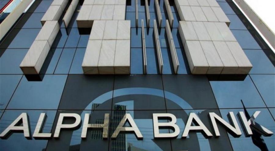 Στα ΑΤΜ της Alpha Bank τα περιστατικά Amber Alert