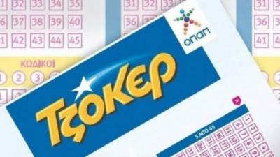 Πώς θα διεκδικήσετε διαδικτυακά 777.777 ευρώ στο Τζόκερ