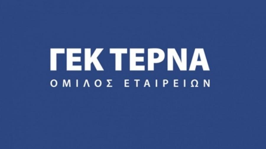 Πρεμιέρα για το market test των λιγνιτικών της ΔΕΗ - Επιστολή της DG Comp για υποβολή απόψεων έως 22/12