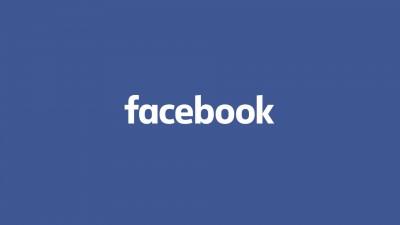 Facebook: Αύξηση κερδών το γ' τρίμηνο 2020, στα 7,9 δισ. δολάρια
