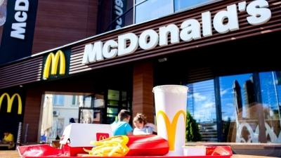 Επίθεση χάκερ στην McDonald's - Υπέκλεψαν στοιχεία υπαλλήλων και πελατών