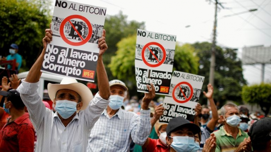 Βουτιά -16% για το Bitcoin παρά την υιοθέτηση από το Ελ Σαλβαδόρ - Κακώς ενθουσιάστηκαν οι traders, κίνηση υψηλού ρίσκου