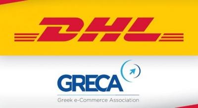 Συνεργασία GRECA και DHL Express Ελλάδας στο online εμπόριο