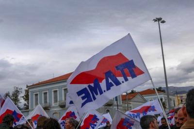 Σύγκρουση μεταξύ ΠΑΜΕ και ΓΣΕΕ με αφορμή την απεργία για τον αναπτυξιακό νομοσχέδιο