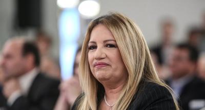 Γεννηματά: Ο Μητσοτάκης εκβιάζει ωμά τον ελληνικό λαό – Οι Έλληνες δεν τσιμπάνε