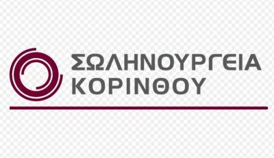 Η Energinet αναθέτει το Baltic Pipe LOT3 στη Σωληνουργεία Κορίνθου