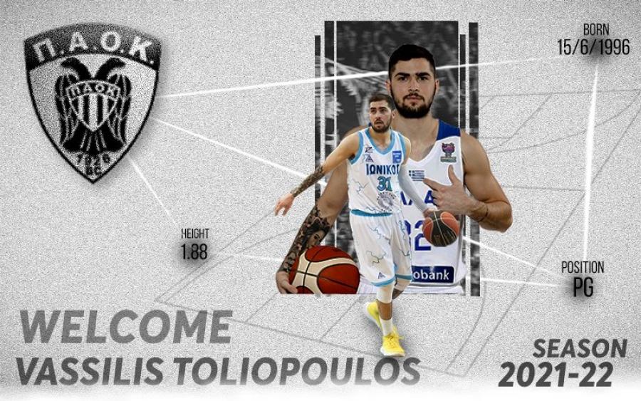Τολιόπουλος: «Θα τιμήσω την φανέλα του ΠΑΟΚ»