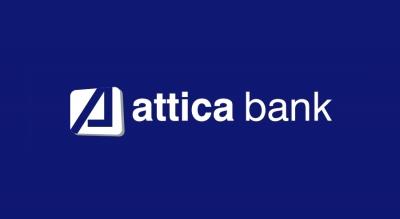 ΕΦΚΑ και ΤΣΜΕΔΕ δεν θα συμμετάσχουν στην αύξηση κεφαλαίου 50 εκατ της Attica bank