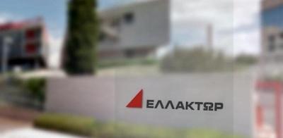 Ελλάκτωρ: Ζημιές 186,7 εκατ. ευρώ για τη χρήση του 2020 - Στα 30 εκατ. τα EBITDA