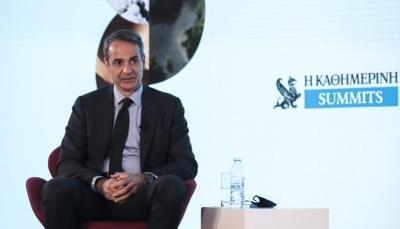 Μητσοτάκης: Η φθηνή ενέργεια της Αιγύπτου πρέπει να βρει διέξοδο στην Ευρώπη
