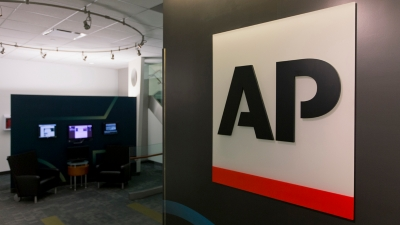 Associated Press: Η ΕΕ θα προσφέρει στην Τουρκία χρηματοδότηση και  εμπορική βοήθεια, παρά τις ανησυχίες