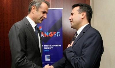 Δέσμευση Ζaev στον Μητσοτάκη για την καλή εφαρμογή της Συμφωνίας των Πρεσπών - Κόντρα ΝΔ - ΣΥΡΙΖΑ
