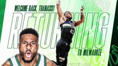 Μιλγουόκι Μπακς: «Thanasty is back»!