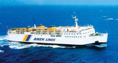 ANEK Lines: Ταξιδεύουμε υπερήφανα τους νέους φοιτητές
