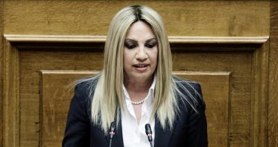 Γεννηματά προς Μητσοτάκη: Μην παίζεις με τη φωτιά – Όχι στη στημένη σύγκρουση με το ΣΥΡΙΖΑ