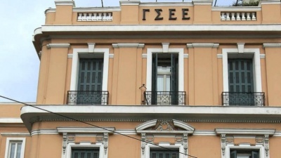 Νέα 24ωρη απεργία στις 2/10 αποφάσισαν Εργατικά Κέντρα και Ομοσπονδίες, μετά από κάλεσμα της ΓΣΕΕ