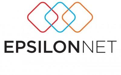Epsilon Net: Τη διανομή μερίσματος 0,0247209 ευρώ/μετοχή ενέκρινε η ΓΣ
