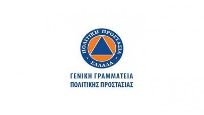 Ενημέρωση στις 13:00 από τον Γ. Γ. Πολιτικής Προστασίας σχετικά με τα έντονα καιρικά φαινόμενα