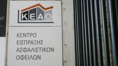 Σκάνδαλο: Έκαναν τα στραβά μάτια στο νομικό σύμβουλο του ΕΦΚΑ και φίλο του Πετρόπουλου
