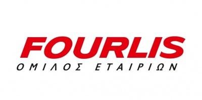 Fourlis: Από 30/7 η επιστροφή κεφαλαίου 0,10 ευρώ ανά μετοχή