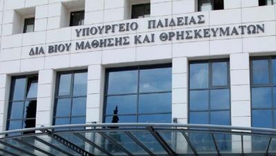 Προσλήψεις 234 εκπαιδευτικών ανακοίνωσε το υπουργείο Παιδείας