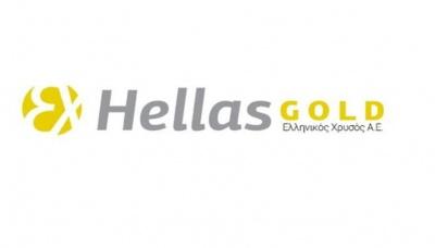 Έφεση από το Δημόσιο κατά αποφάσεων για τα πρόστιμα στην Ελληνικός Χρυσός