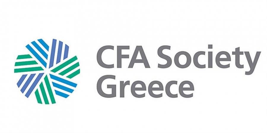 Μνημόνιο συνεργασίας μεταξύ CFA και Ένωσης Θεσμικών Επενδυτών
