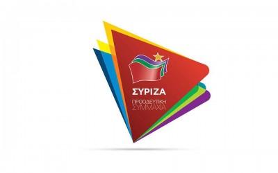 ΣΥΡΙΖΑ: Ομόφωνα δεκτή η πρόταση Τσίπρα για αναβολή του συνεδρίου