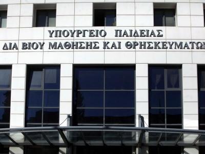7.505 προσλήψεις στην παράλληλη στήριξη από το υπουργείο Παιδείας