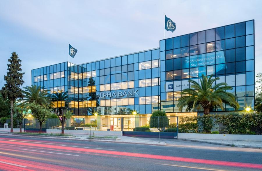 Η Alpha Bank στοχεύει σε αποτίμηση 600 εκατ. ευρώ για την Alpha Αστικά Ακίνητα - Τα ερωτήματα