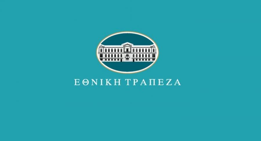 Εθνική Τράπεζα: Προς έκτακτη Γενική Συνέλευση για την Ασφαλιστική – Θα εκδώσει 400 εκατ Tier 2 με 4,5%