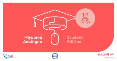 Eurolife FFH: Πρεμιέρα για την Ψηφιακή Ακαδημία: Δωρεάν Student Edition από το CSIi, την ομάδα SeRi του Πανεπιστημίου Θεσσαλίας