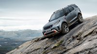 Land Rover Discovery SVX για σκληρό off road