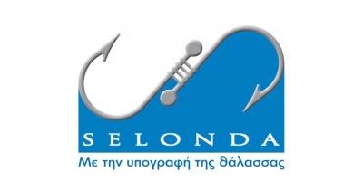 Σελόντα: Ολοκληρώθηκε η πώληση της θυγατρικής Ιχθυοκαλλιέργειες Φθιώτιδας στην Ιχθυοτροφεία Κεφαλονιάς - Στα 4,2 εκατ. το τίμημα