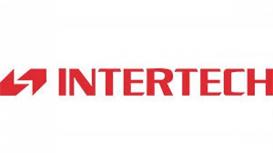 Στο «σφυρί» οι μετοχές του Δ.Κοντομηνά στην Intertech
