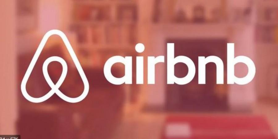 Αποτίμηση έως και 35 δισ. δολ. επιδιώκει η Airbnb στην IPO
