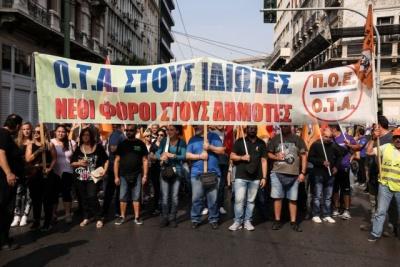 Μπαράζ κινητοποιήσεων και διαδηλώσεων κατά του αναπτυξιακού νομοσχεδίου της κυβέρνησης