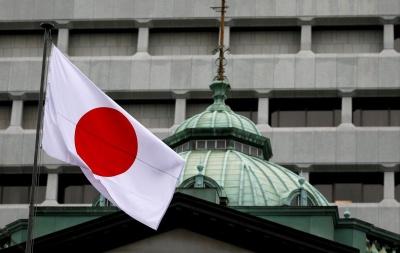 Απεριόριστες αγορές ομολόγων θα εξετάσει η BoJ στην επόμενη συνεδρίαση (27/4)