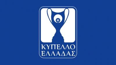 Κύπελλο Ελλάδας: Τα ζευγάρια της κλήρωσης της 2ης φάσης!