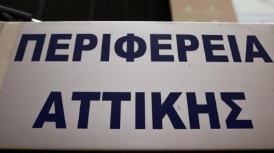 Σε 24ωρη βάση τα συνεργεία της Περιφέρειας Αττικής εργάζονται για τη διάνοιξη δρόμων και την εξυπηρέτηση πολιτών λόγω κακοκαιρίας