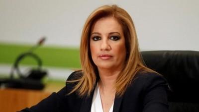 Γεννηματά: Ο Μητσοτάκης να δώσει τώρα στα κόμματα την έγγραφη συμφωνία με την Τουρκία