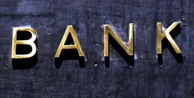 Σοκ και δέος για τις τράπεζες με πανευρωπαϊκό πάγωμα μερισμάτων επ' αόριστον