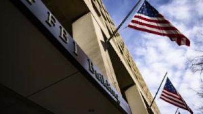 11η Σεπτεμβρίου: Το νέο αποχαρακτηρισμένο έγγραφο του FBI – Οι αποκαλύψεις για το ρόλο της Σαουδικής Αραβίας