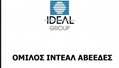 Πράσινο φως στην αύξηση κεφαλαίου της Ideal κατά 56,1 εκατ. ευρώ