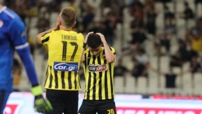 Βαθμολογία UEFA: Δυσκολεύουν τα πράγματα για την Ελλάδα στην κατάταξη!