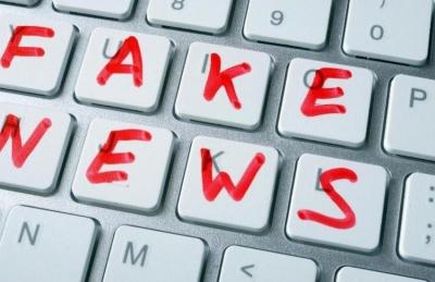 Ευρωπαϊκή Επιτροπή: Κώδικας δεοντολογίας κατά των fake news – Ο «οδικός χάρτης» για την ψηφιακή ενημέρωση