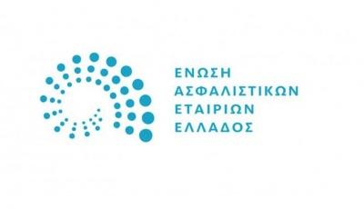 Ένωση Ασφαλιστικών Εταιρειών Ελλάδος: Βέβαιη η επανεκλογή Σαρρηγεωργίου