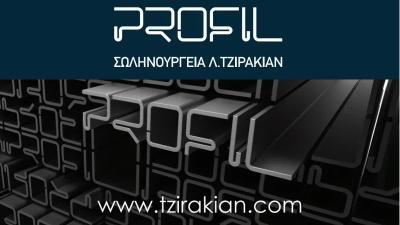 Τζιρακιάν: Βελτιώνει εξοπλισμό και αυξάνει παραγωγή μέσω της ΑΜΚ – Βλέπει ευκαιρίες από τα νέα έργα